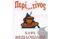 SYROS: PERI TINOS P.C