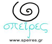 Mikres Kyklades: SPEIRES HOTEL