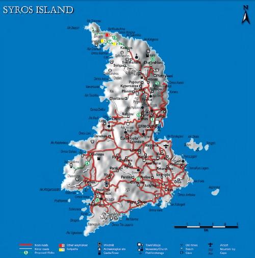 Syros Xarths Syroy Syros