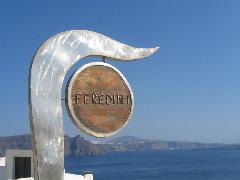 South Aegean: S. SIGALAS - Ch. MARKOZANNES O.E.