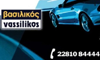 SYROS: VASILIKOS RENT A CAR