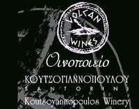 Kythnos: VOLCAN WINES