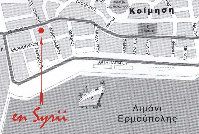 ERMOUPOLI: EN SYRII
