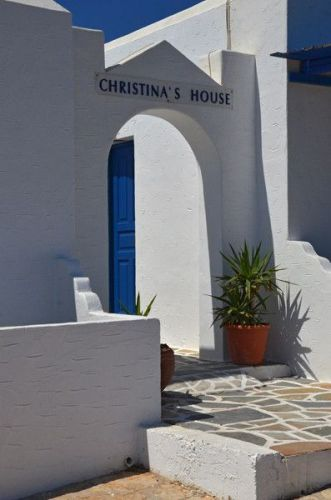 ΚΟΥΦΟΝΗΣΙ: CHRISTINA'S HOUSE